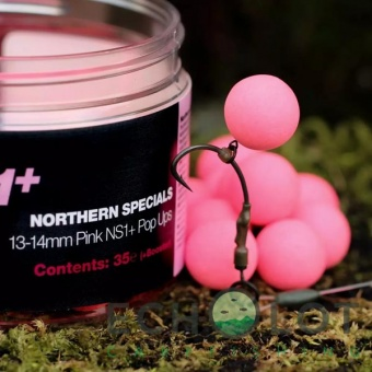 Плавающие бойлы CCMoore Northern Specials NS1+ Pink Pop Ups (Розовые) 13/14mm